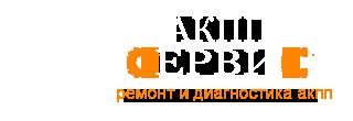 Сервисный центр по ремонту и обслуживанию автоматических КПП и вариаторов Service - AKPP